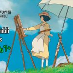 Studio Ghibli Movies