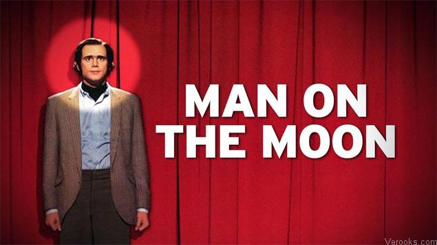 Jim Carrey Movies Man on the Moon